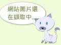 國小學生達客飆程式闖關競賽 - Coding Game !!!