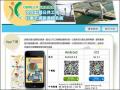 全民監督公共工程行動式網路通報系統